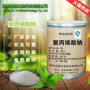 聚丙烯酸钠用途与用量