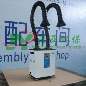 工業煙塵凈化器