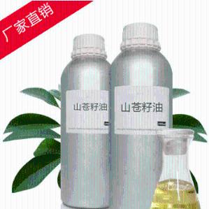木姜子油生产厂家