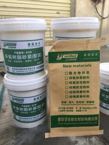 环氧树脂砂浆厂家价格