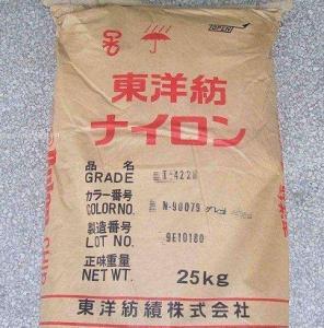 东洋纺织PA6T TY-792HQ