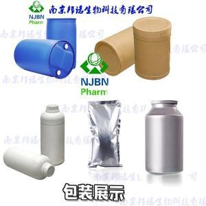 栀子提取物(栀子苷)产品图片