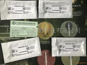药物筛查ELISA检测试剂盒