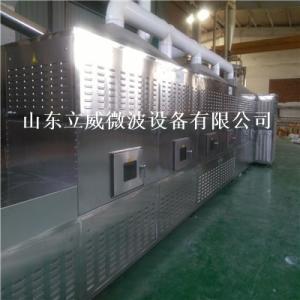 矿物材料烘干机 微波矿物材料烘干设备