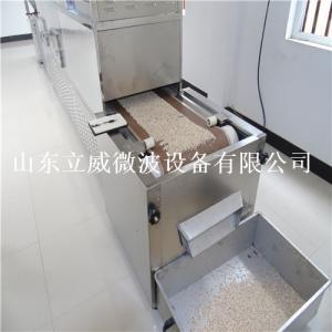 光伏材料烘干设备-微波干燥设备