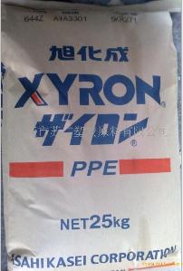 抗溶解Xyron X532V X531Z