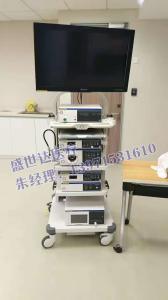CV170奥林巴斯电子胃肠镜系统医用高清电子胃肠镜超声无痛胃镜