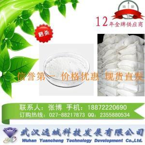 一水肌酸 厂家供应 产品图片