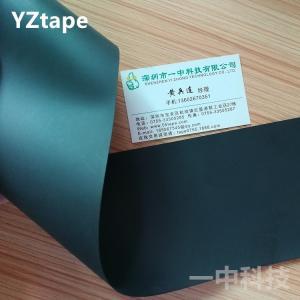双面哑光PET遮光片 黑色SOMA遮光片 厂家代理