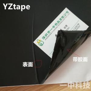亚黑铝箔胶带 亚光黑色铝箔 生产批发