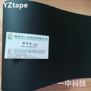 黑色铝箔黑色导电胶带 表面绝缘 带胶面黑色导电