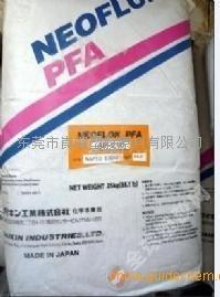 全氟烷基 NEOFLON AC-5820