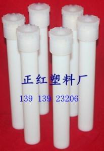 美国CEM微波消解罐55ml价格MARS5正红厂家图片供应产品图片