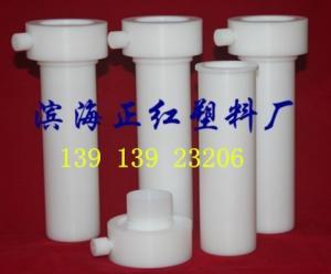 屹尧微波消解仪内罐WX6000价格正红图片规格产品图片