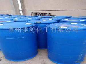 甲基丙烯酸环己酯