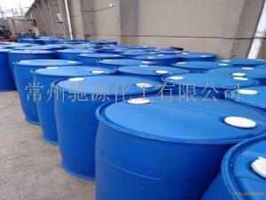 二甲基丙烯酸乙二醇酯 价格产品图片