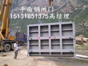 钢制节制闸 焊接钢闸门