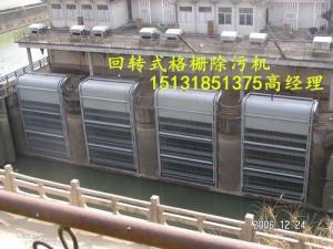 渠宽3.5米 渠深3.2米格栅间隙4.5cm回转式格栅除污机安装角度75°