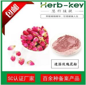 优质速溶玫瑰花粉  重瓣红玫瑰粉 慧科厂家直销