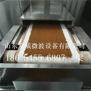 五谷杂粮茶熟化机
