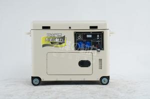 手推可移动3kw静音柴油发电机厂家供应 产品图片