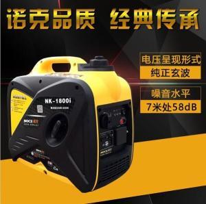 房車空調供電2kw變頻靜音汽油發電機便攜式