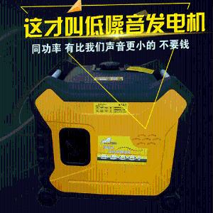無人機續航供電3kw變頻靜音汽油發電機超靜音