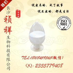 三乙酰氧基硼氢化钠56553-60-7 工业级99%产品图片