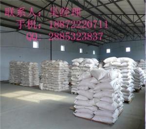 一水肌酸 生产厂家现货 产品图片