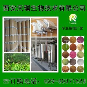 水溶性白藜芦醇 产品图片