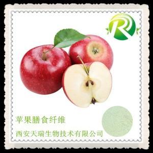 苹果膳食纤维