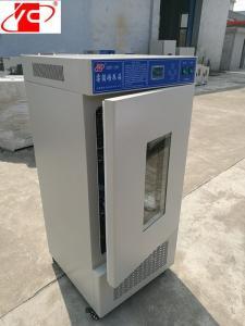 细菌培养箱,霉菌培养箱,MJP-150带灭菌培养箱