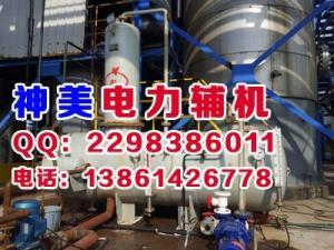 油田熱采真空除氧器-水膜除氧器安裝與維修