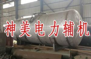 鍋爐除氧設備-自動除氧器-旋膜式除氧器技術規范