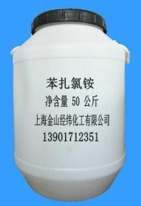 苯扎氯铵生产厂家