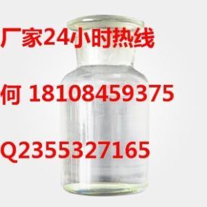 大蒜精油 8008-99-9 湖南长沙产品图片