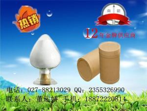 1,3-二羟基丙酮厂家现货|1,3-二羟基丙酮96-26-4 产品图片