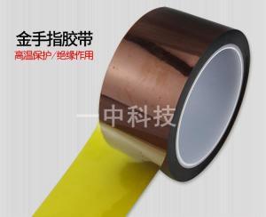 一中科技专业模切茶色高温胶纸 耐高温绝缘胶贴 绝缘高温麦拉片
