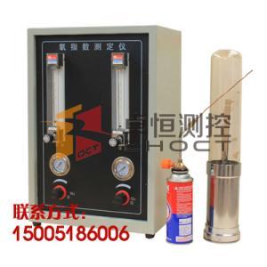 HC-2氧指数测定仪/氧指数测定仪/热工性能仪器/江苏卓恒测控产品图片