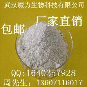 氨甲环酸 1197-18-8