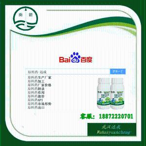 西咪替丁51481-61-9  西咪替丁生产厂家 西咪替丁现货价格