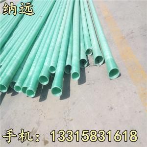 福州玻璃鋼線纜管