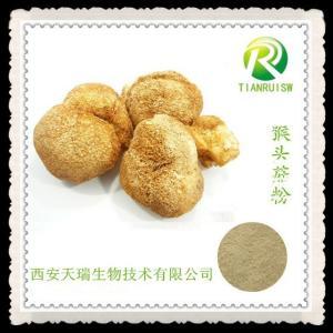 猴头菇粉 猴头菌粉