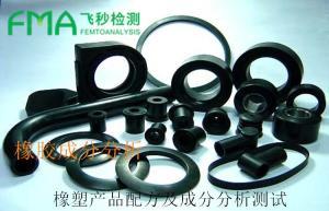 橡胶制品配方分析,未知成分分析,高耐磨橡胶配方产品图片