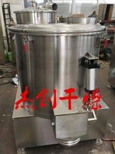 厂家直销不锈钢高速混合机 高速混料设备