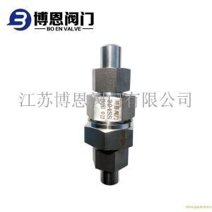 不銹鋼高壓氣體焊接止回閥壓縮機專用單向閥