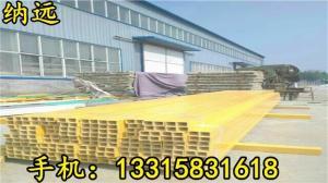 唐山鎂化工行業廠房專用玻璃鋼防腐檁條