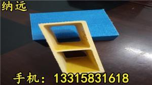 嘉興鎂化工行業廠房專用玻璃鋼防腐檁條