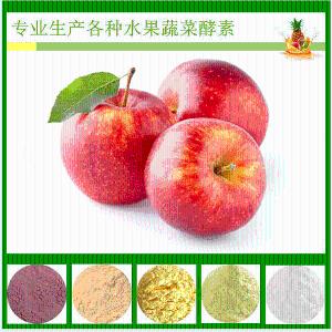 苹果酵素粉