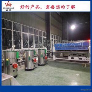 50公斤燃氣蒸汽發生器安全性能高